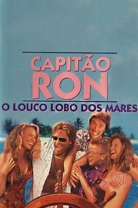 Capitão Ron, O Louco Lobo dos Mares - Pôster