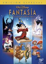 Fantasia Spain DVD