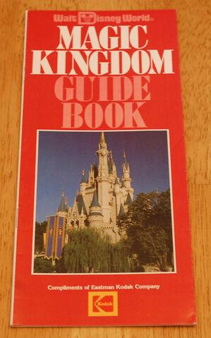 File:MK 1986-2.JPG