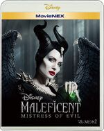 Maleficent Mistress of Evil MovieNEX