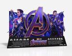 Avengers Endgame stand