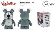 Humphrey MMC Vinylmation