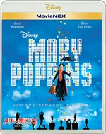 Mary Poppins MovieNEX Japan