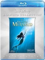 The Little Mermaid Japan Blu-Ray