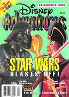 DisneyAdventures-March1997