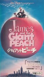 James and the Giant Peach Subtitled 1997 Japan VHS