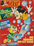 Le journal de mickey 1731