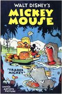 Trader-mickey-movie-poster-1932-1020199335