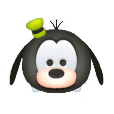 File:Goofy Tsum Tsum Game.png