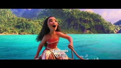 "Moana-""How Far I'll Go"" en 24 idiomas"