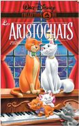 The Aristocats 2000 French Canadian VHS