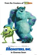 1000px-Monsters inc ver1 xlg