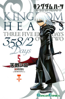 Kingdom Hearts 358-2 Days Manga 5