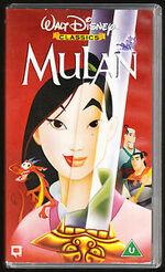 Mulan 1999 UK VHS