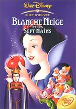 Blanche neige 2001 French DVD cover Original