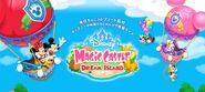 Disney-magic-castle-dream-island