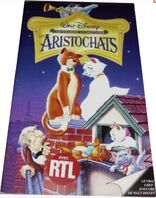 The Aristocats 1999 France VHS