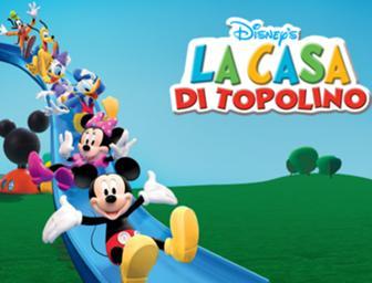La Casa Di Topolino Disney Wiki Fandom Powered By Wikia
