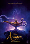 Aladdin 2019 Russian Teaser Poster