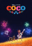 Coco - Poster 3