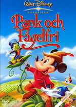 Fun and Fancy Free 2004 Sweden DVD
