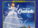 Cinderella (soundtrack)