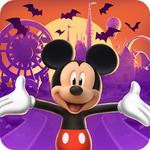 Update-15-app icon