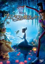 The Princess and the Frog DVD Japanese