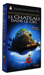 Castle in the Sky French VHS