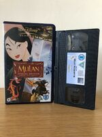 Mulan (2004 UK VHS)