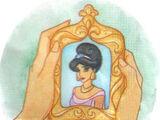 Султанша