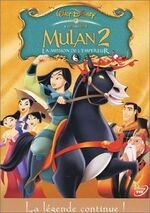 Mulan II France DVD