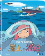 Ponyo Taiwan Blu Ray