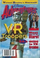 Disney adventures magazine cover april 1995 VR troopers