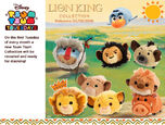 The Lion King Tsum Tsum Tuesday - 1