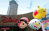 Shanghai Disney Store Tsum Tsum Balloons 2