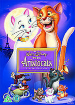 The Aristocats UK DVD (2008)