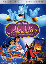 4. Aladdin (1992) (Platinum Edition 2-Disc DVD)