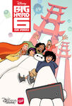 Big Hero 6 TV poster