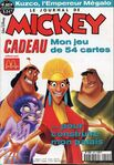 Le journal de mickey 2545