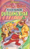Duelling dale