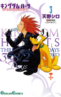 Kingdom Hearts 358-2 Days Manga 3