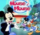 House of Mouse - Il Topoclub