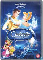 Cinderella Belgium 2005