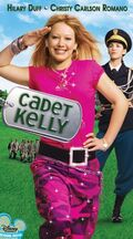 Cadet Kelly VHS
