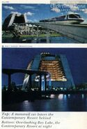 Disney-world-dec-1973-2-400x592