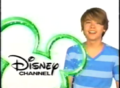 Cole Sprouse ID (July 1, 2010 - May 22, 2014)