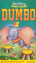 Dumbo1999BrazilianVHS