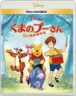The Many Adventures of Winnie the Pooh Japanese Blu-Ray