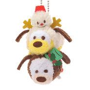 Goofy and Pluto Tsum Tsum Keychain